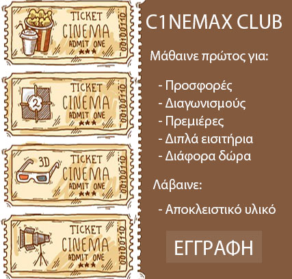 Cinemax Club