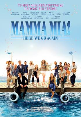 MAMMA MIA! HERE WE GO AGAIN - MAMMA MIA! HERE WE GO AGAIN