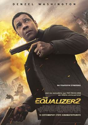 THE EQUALIZER 2 - THE EQUALIZER 2