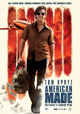 AMERICAN MADE - AMERICAN MADE